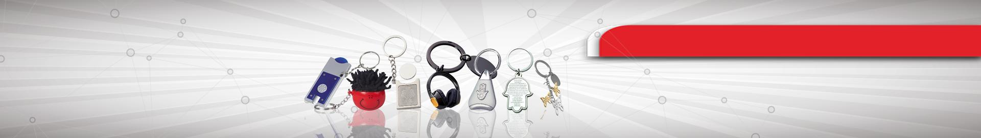 מחזיקי מפתחות,תגים וסמלים