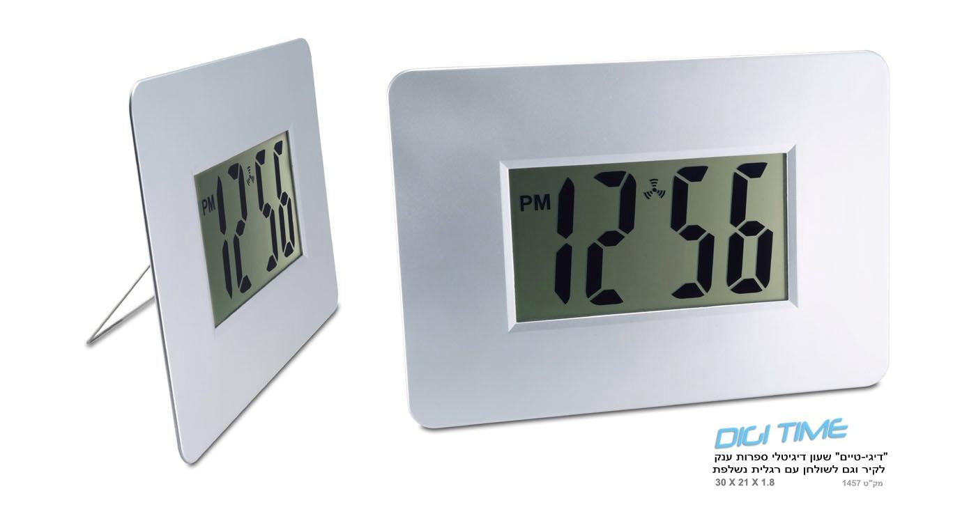 שעון דיגיטלי גדול לקיר ולשולחן