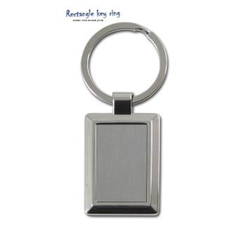 מחזיק מפתחות מתכת מלבני
