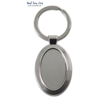 מחזיק מפתחות מתכת אובלי