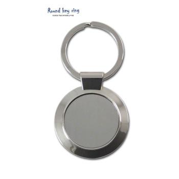 מחזיק מפתחות מתכת עגול