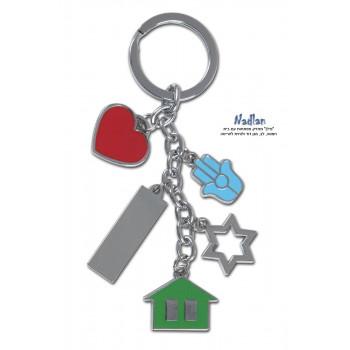 מחזיק מפתחות נדלן - בית,לב,חמסה ,מגן דוד ולוחית מתכת