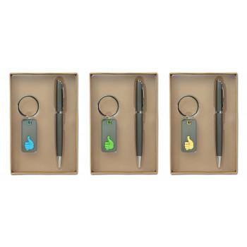 עט + מחזיק מפתחות בקופסה