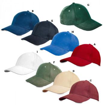 כובע איכותי מכותנה מוברשת עם 6 פנלים וסגר מתכת, TSC-388