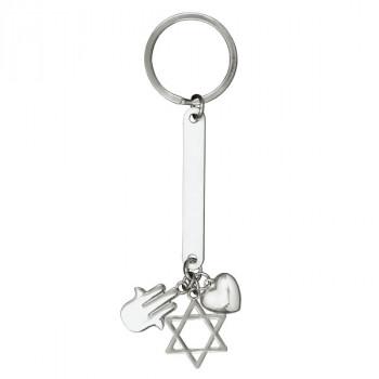 מחזיק מפתחות עם מגן דוד,חמסה ולב, tsc-866