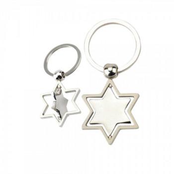 מחזיק מפתחות מתכת בצורת מגן דוד קינטי במארז מתנה, TSK-1161