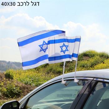 דגל 30*40 לרכב,TSW-15103