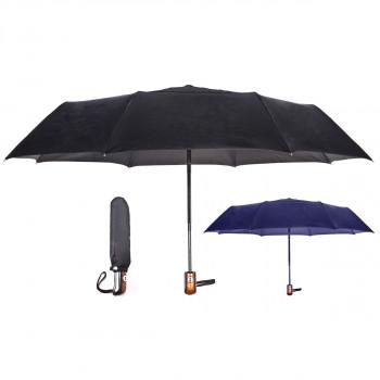 מטרייה אוטומטית מתקפלת 23″